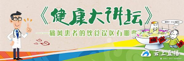 "title='3月16日上午8:30,鄂东医疗集团""健康大讲坛""将继续在""云上亚博app官方下载""进行直播,敬请关注!'"
